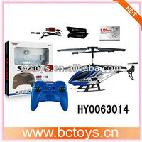 2013 news rc 4-blades helicopter with gyro HY0063014