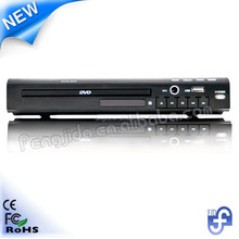 225mm home dvd player with usb port no screen