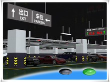 Parking Guidance System Type car parking guidance