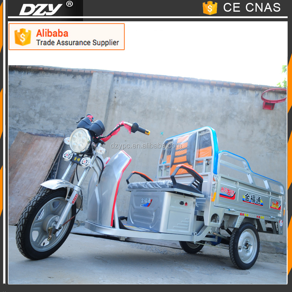 China open body cargo folding electric tricycle three wheel electric tricycle