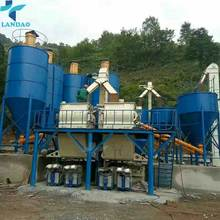 Factory Direct Sale Automatic Dry Mix Mortar Plant Manufacturers, Premixed Dry Mix Mortar Plant Suppliers