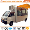 2016 Customers Favourite Electric Truck For Selling Any Snake And Fast Food