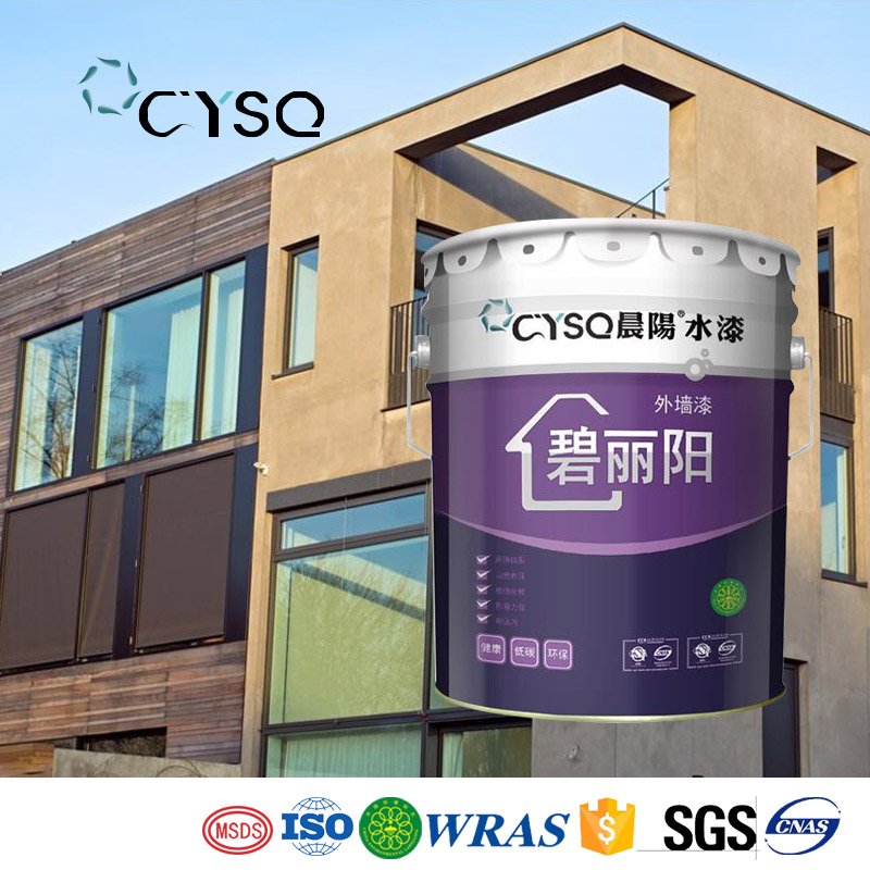 best washable waterproof exterior house wall asian paint with elastic and waterproof