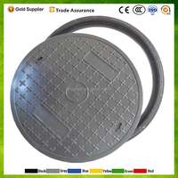 Round concrete manhole sewer cover