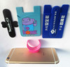 Newest cheapest oem logo silicone credit card holder multiple mobile phone holder