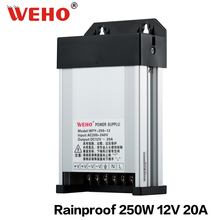 WEHO IP53 ac/dc constant voltage 250w 12v rainproof led driver for outdoors