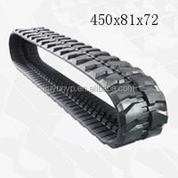 Hitachi EX60 rubber track for 450x81x72 excavator rubber tracks pads