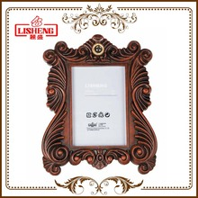 Bulk antique decorative ornate resin pictures photo frame resin A0393-1