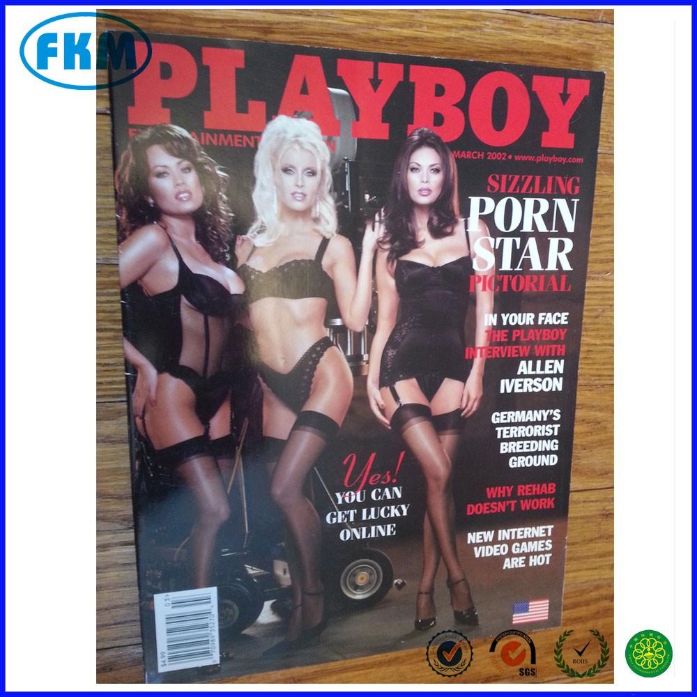 Buy Adult Magazine 21