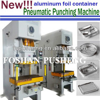 Full Automatic Disposable Aluminum Foil Lunch Box Production Line