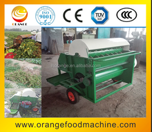 Cheapest Price Hot Selling Green Bean Harvester