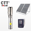 /product-detail/solar-powered-hybrid-water-pump-agricultural-solar-spray-pump-6-inch-solar-submersible-pump-60733243019.html