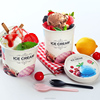 Ice Cream Cup/Yogurt Cup with Logo Printed,Disposable paper ice cream cup with lid
