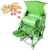 Wholesale Operate Easy Peanut Peeling Machine / Peanut Shelling Machine / Peanut Sheller Manufacturer