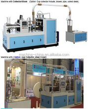 Disposable Paper Cup Fan Folding Machine (ZBJ-X12)