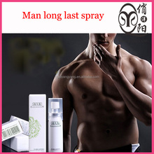 Strong effect herbal spray long time sex spray for man extend time safe and no allergy