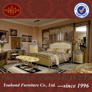 0016 Arabic Royal Luxury Golden Hotel Furniture