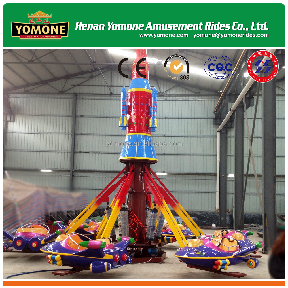 China fairground amusement park rotating self-control small passenger plane rides for sale