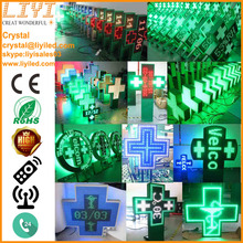 LIYI online drugstore pharmacy sign P6 P8 P10 P16 P20 RF WIFI outdoor 3D green led pharmacy cross, led pharmacy cross display