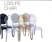 Elegant stackable clear Imported PC material belle epoque princess chair for wedding events occasions