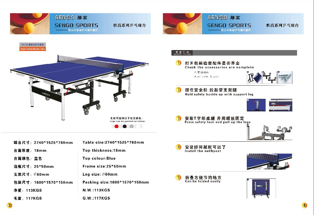 High Quality 25 Mm Table Tennis Table With Official Size Ping-pong ...
