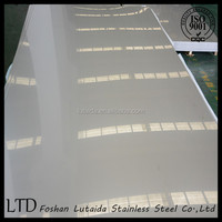 Polished Sheet Plate Profiles Stainless Steel Price