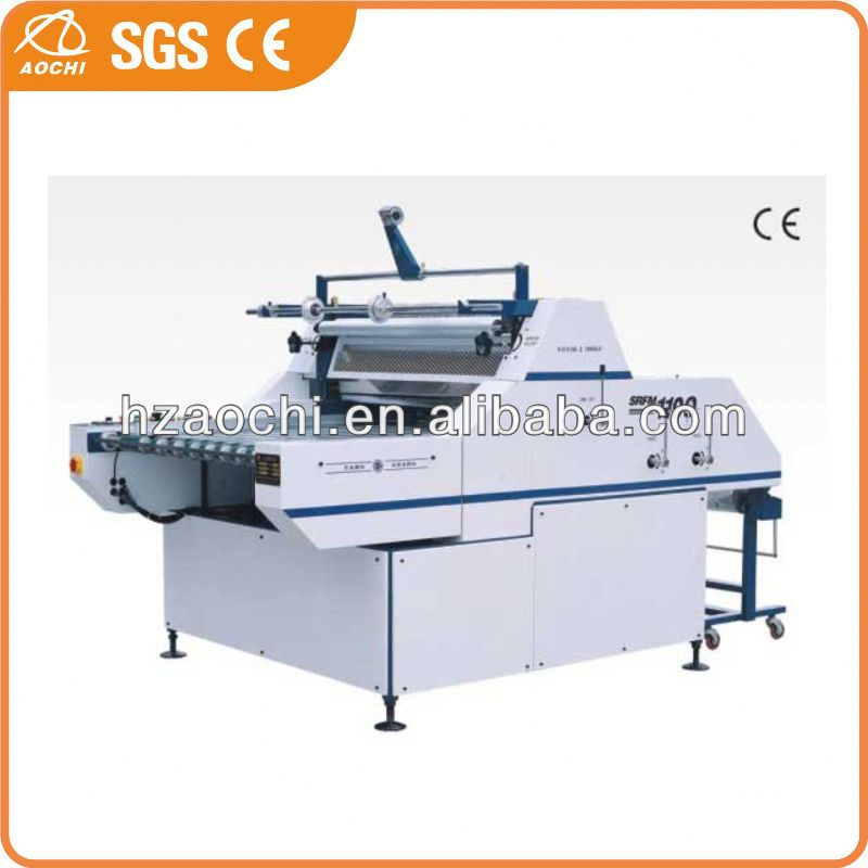 water-based glue film laminating machine SRFM-720A