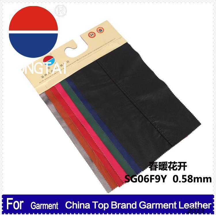 2015 wholesale artificial deer skin leather Factory direct sale