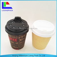 LOONGPACK factory 8oz/240ml disposable hot drink coffee/tea ripple wall paper cup with lid