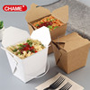 NEW DESIGN FOOD GRADE CARDBOARD NOODLE BOX WITH HANDLE WHOLESALE