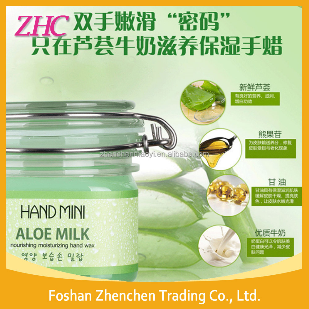 Beauty Skin Magic Aloe Milk Foot and Hand Mask/ Foot Peel Spa Exfoliating Foot Mask