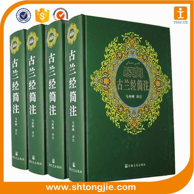 china supplier online shopping free sample urdu islamic books wholesale