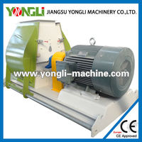 Great performance wood chips grinding mill
