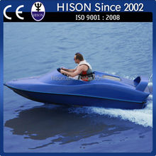 Hison factory direct top selling the steel hull boat sale