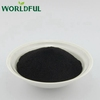 Use on fields turf and vegetable gardens Slow release fertilizer Humic acid powder fertilizer