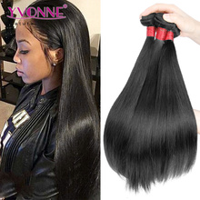 Mink brazilian hair 8a grade double drawn virgin hair
