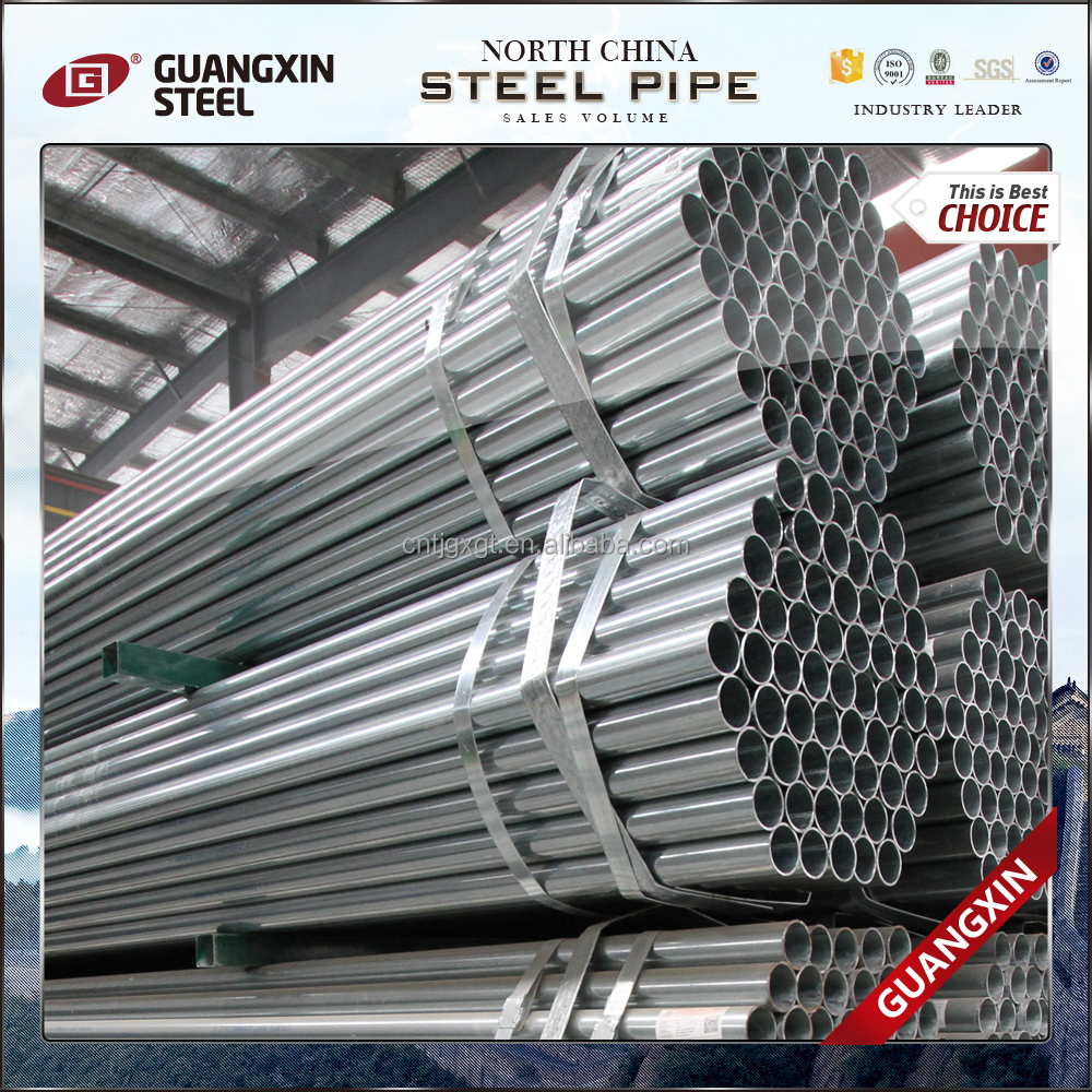 galvanized steel swimming pool/welded round pipe tube