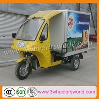 KINGWAY 200cc Cabin Three Wheel Motorcycle, Adult Pedal Tricycle For Cargo
