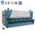 CNC hydraulic shearing machine 6*3200mm sheet plate cutting machine Maanshan shearing machine factory