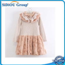 gorgeous fabric for picture of children casual dress