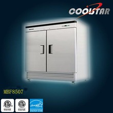 Stainless Steel digital LCD upright Commercial Refrigerator
