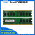 Desktop Application ETT chips ddr2 4gb ram factory from China