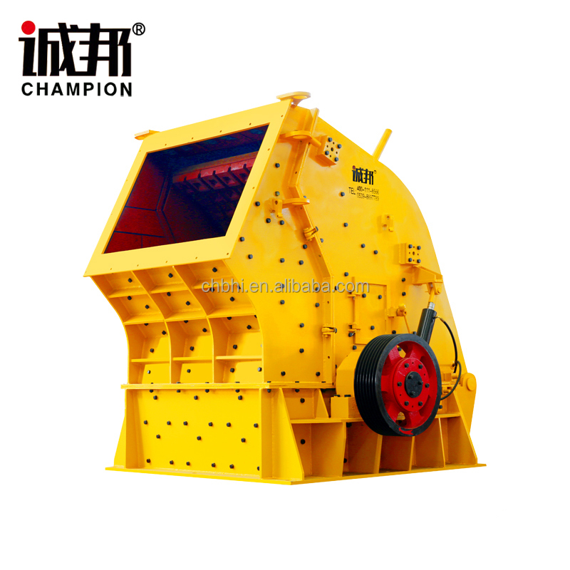 Top brand distributor Aggregate crusher Price with 12 month warranty