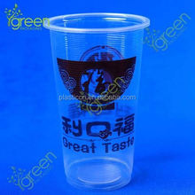 cheap disposable plastic cups lid and straw/ plastic cups 320ml/ 130ml