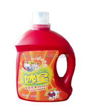 Laundry Liquid Concentrated Detergent with strong perfme