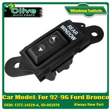 Window Electric Power Control Switch For 92-96 Ford Bronco F2TZ-14529-A SD-001978