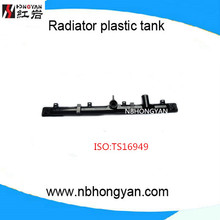 Supply all car Model radiator plastic tanks /brass aluminun metal radiator tank