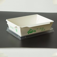 Take out custom wholesale plain tin paper lunch box