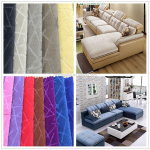 0.5mm pile high 100% polyester lazy boy upholstery sofa fabric