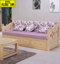 Eco-friendly pine wood sofa bed with drawers